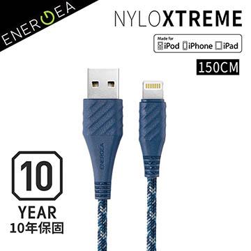 超長10年保固Apple MFi認證 !ENERGEA NyloXtreme 超強編織耐彎折防彈絲Lightning快速充電線(150cm)-藍