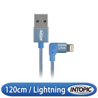 INTOPIC 廣鼎 MFI 90度彎插Lightning傳輸線(CB-IUA-06-BL/海藍色)