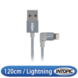 INTOPIC 廣鼎 MFI 90度彎插Lightning傳輸線(CB-IUA-06-GR/黑灰色)