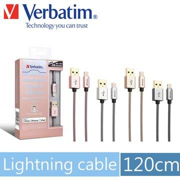 【Verbatim 威寶】120cm Step-up Apple Lightning 金屬充電傳輸線 MFI 認證