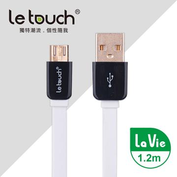 【Le touch】1.2M 鏡面外殼 LaVie Micro USB扁線/LV120-WT
