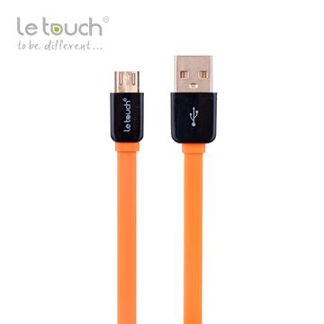 LE TOUCH LV120-OR橘 LA VIE扁線搶色系列MICRO USB 2.0充電傳輸線120CM