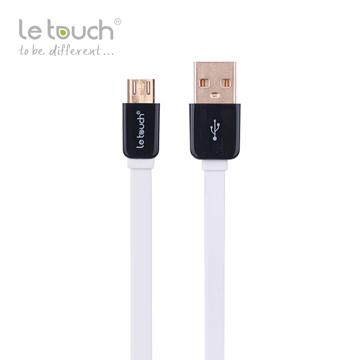 LE TOUCH LV120-WT白 LA VIE扁線搶色系列MICRO USB 2.0充電傳輸線120CM