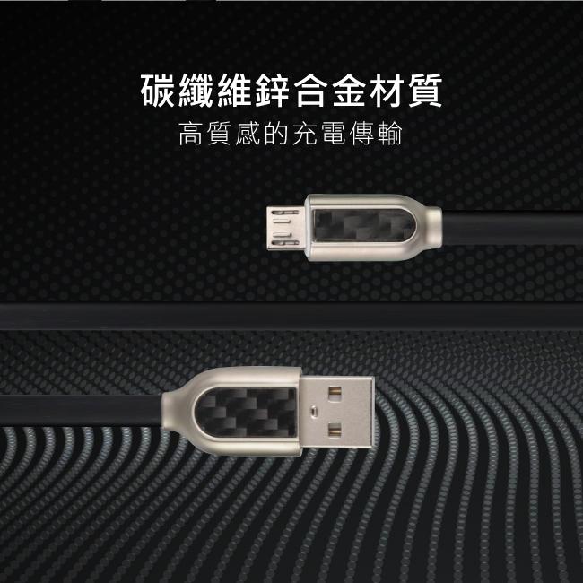 KINYO Micro USB ค่าใช้จ่ายโลหะผสมคาร์บอนไฟเบอร์สังกะสีเคเบิล 1M (USBB20)