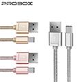 PROBOX Type-C USB3.0 高速編織傳輸充電線 20cm