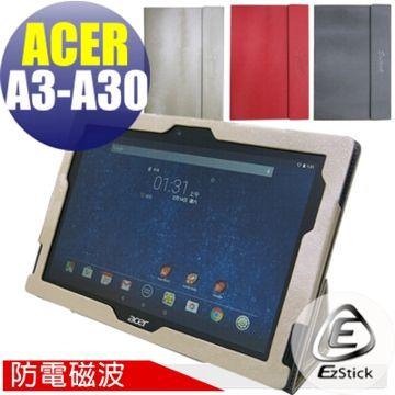 宏碁 Acer Iconia Tab 10 A3-A30 平板專用防電磁波皮套(筆記本款式)