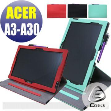 宏碁 Acer Iconia Tab 10 A3-A30 平板專用皮套(旋轉款式)