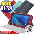 宏碁 ACER Iconia Talk S A1-724 平板專用防電磁波皮套(筆記本款式)