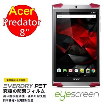 EyeScreen Acer Predator 8 平板 EverDry PET 螢幕保護貼 (非滿版) ★ 半年保固★