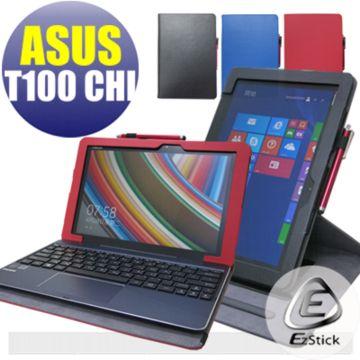 華碩 ASUS T100 Chi 平板專用皮套(可裝鍵盤基座旋轉款式)