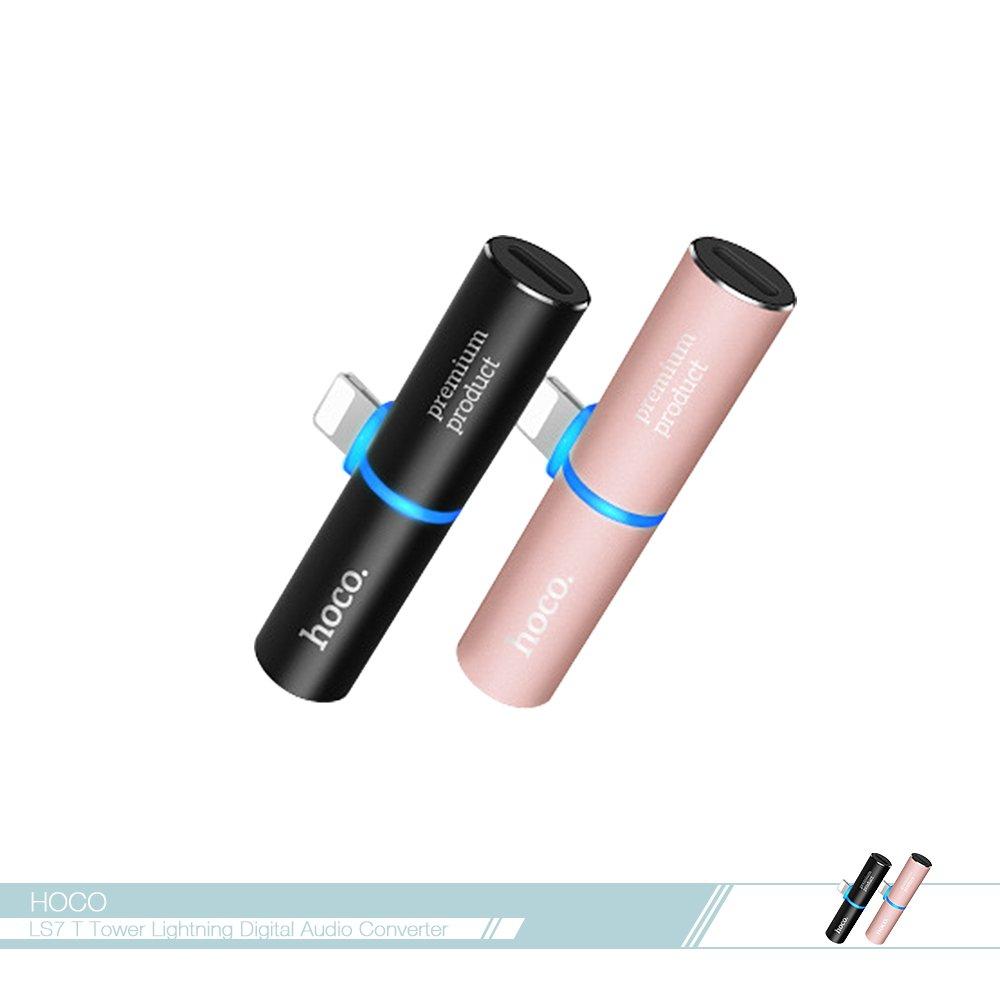 hoco.浩酷 T塔雙Lightning數位音頻轉換器(LS7)帶2A充電 耳機插孔音頻轉接器/ 音頻轉接線