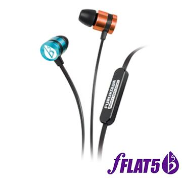 fFLAT5 Forte Two 入耳式耳機--藍橙