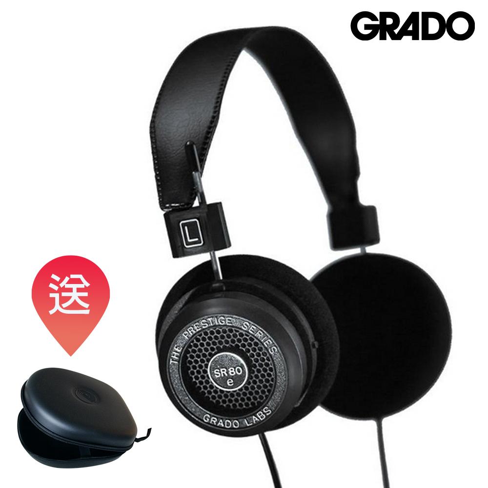 GRADO Prestige SR80e 單體升級版 美國製 開放式頭戴耳機