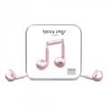 Happy Plugs 極致耳塞式耳機 奢華限定款-粉色金
