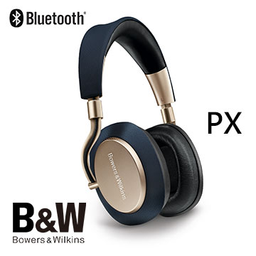 ▼熱銷新品上市▼英國 B&W PX 無線藍牙主動式降噪耳機-華貴金(可接線)