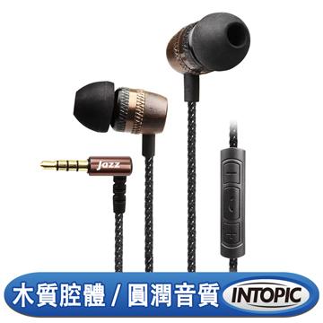 INTOPIC 廣鼎 頸掛式鋁合金耳機麥克風(JAZZ-I77)