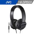 JVC 重低音XX系列輕型頭戴式耳機HA-SR50X