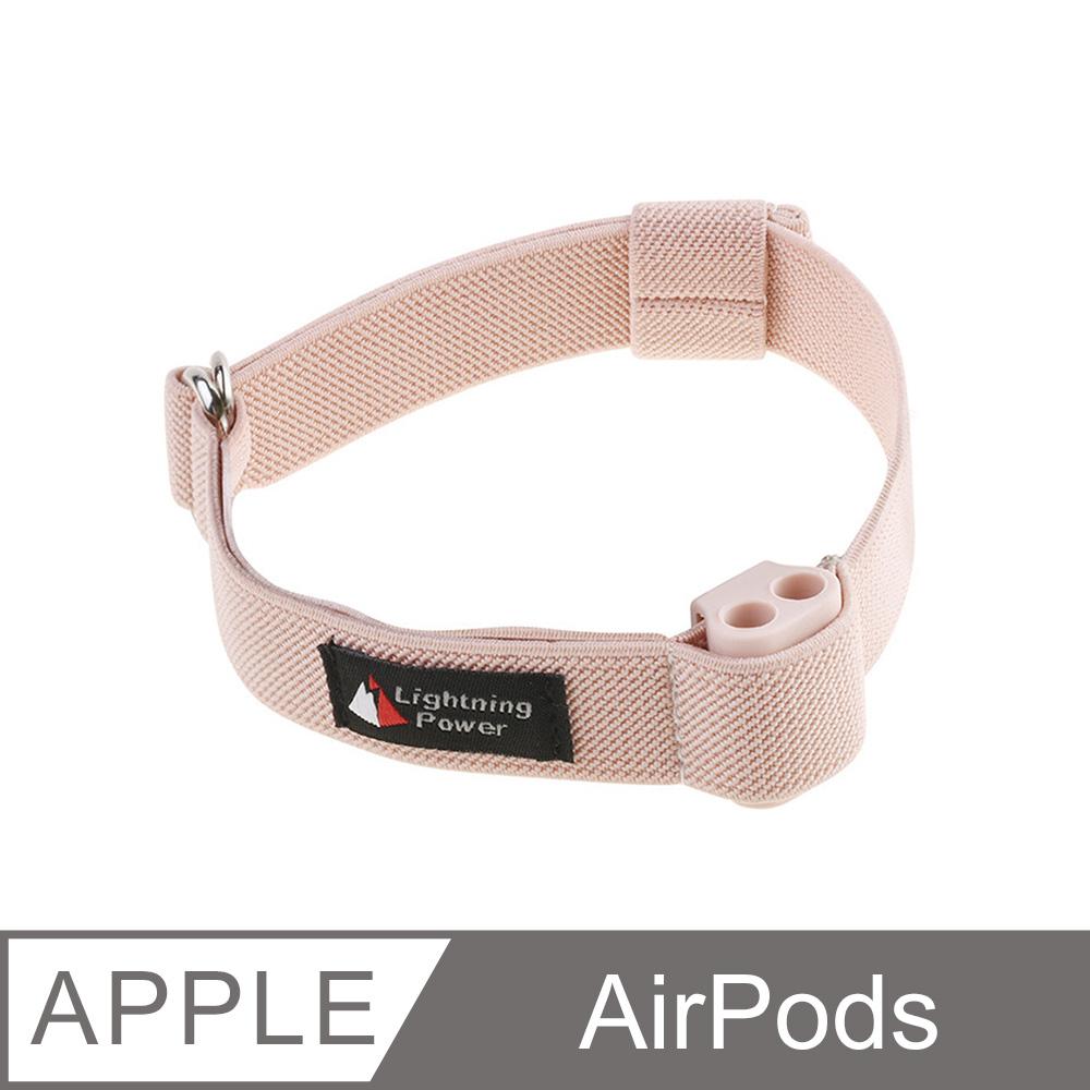 3D Air 外出運動型AirPods尼龍收納臂帶套組 (粉色)