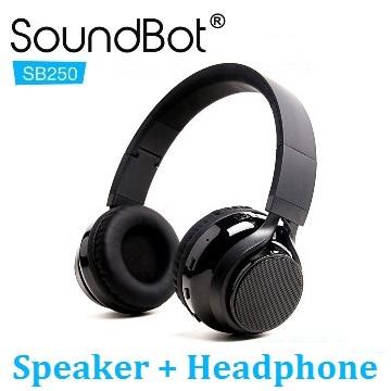 美國聲霸SoundBot SB250 無線藍牙耳罩式耳機 + 無線藍牙喇叭