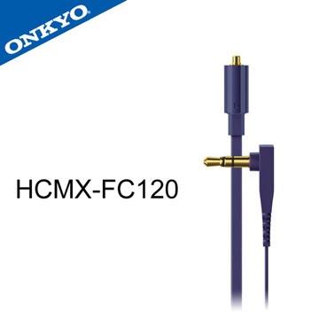 ONKYO HCMX-FC120可換式耳機音源線(魅紫)