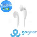 GoGear GEP1020  入耳式耳機 白