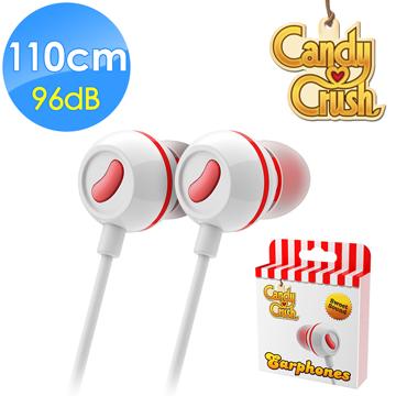 新品上巿★★全球熱銷款★★ 【Candy Crush】糖果美眉 耳塞式音樂耳機麥克風-草莓口味
