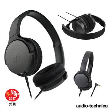 ★鐵三角★AR1新款上市ATH-AR1 輕量型便攜式耳罩耳機
