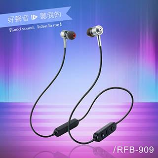 ALTEAM我聽 RFB-909 運動藍牙無線入耳式耳機