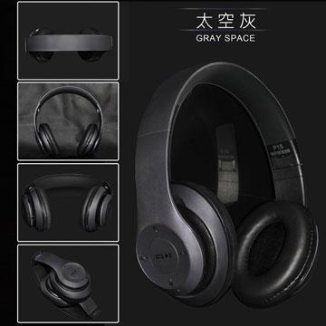 藍牙耳機 頭戴式重低音身歷聲可手機通話無線可插卡FM #太空色