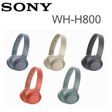 SONY WH-H800 無線藍牙耳罩式耳機(粉白金)