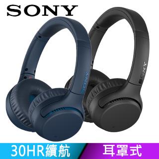 SONY WH-XB700 無線藍牙耳罩式耳機 續航力30HR-藍色