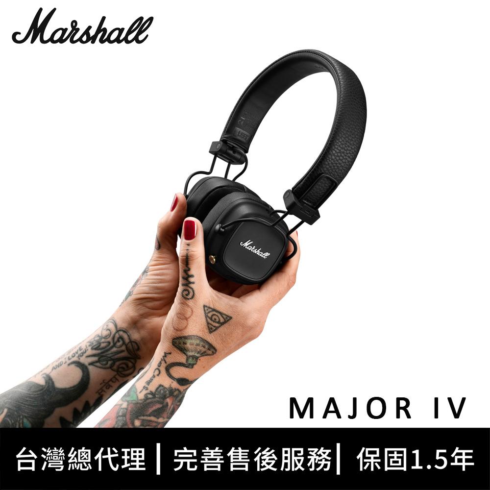 經典搖滾Marshall Major IV Bluetooth 藍牙耳罩式耳機 - 經典黑