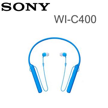 SONY WI-C400 無線藍牙頸掛入耳式耳機 (藍色)