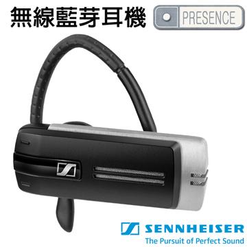 頂級HD音效/高語音清晰度【SENNHEISER】PRESENCE HD音效無線藍牙耳機
