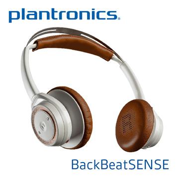 Plantronics BackBeat Sense 頭戴式藍牙耳機 極光白