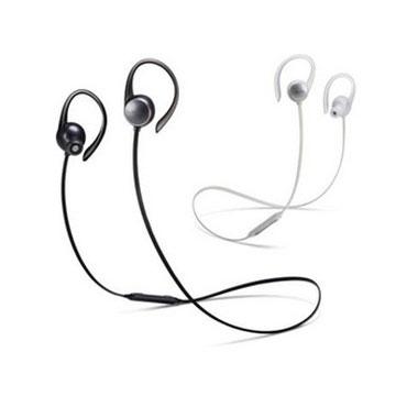 專為愛好運動者而設計Samsung LEVEL Active 藍牙無線耳機