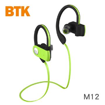BTK M12 無線音樂藍牙耳機 綠色