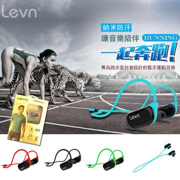 【LeVN樂朗】M62 藍牙4.1立體聲運動型藍牙耳機