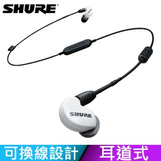[福利品]SHURE SE215 Wireless白色特別版 可換線 耳道式 藍牙耳機 SE215SPE-W-BT1