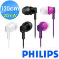 【PHILIPS 飛利浦】SHE3800 (黑)耳塞式耳機