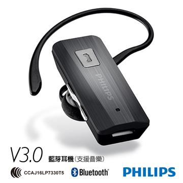 PHILIPS 飛利浦 入耳式藍牙耳機 SHB1600