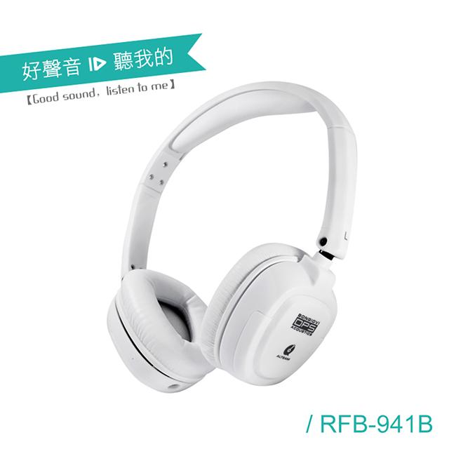 ALTEAM我聽RFB-941B藍牙音效輕型折疊耳機/白