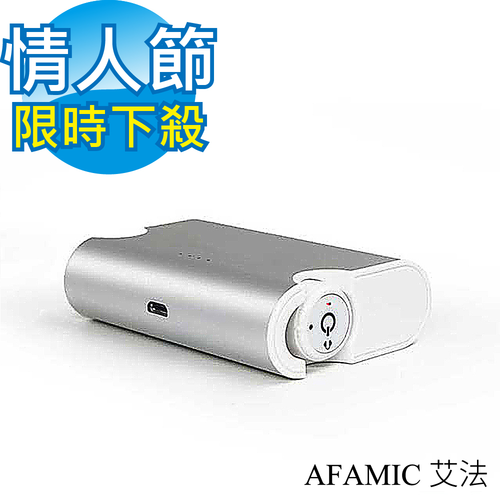 【AFAMIC 艾法】S4大電量運動耳機(銀色)