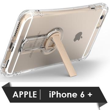 尊爵版A+ Protect Apple iPhone 6 PLUS立架型防撞保護殼(送2張專用玻璃保護貼)