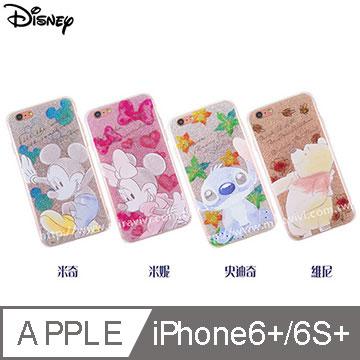 Disney迪士尼iPhone 6/6S Plus(5.5吋)閃粉雙料保護殼-淡彩系列