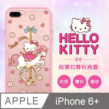 APPLE iPhone 6 plus 三麗鷗官方授權 Hello Kitty 凱蒂貓指環扣支架背蓋 - 木馬