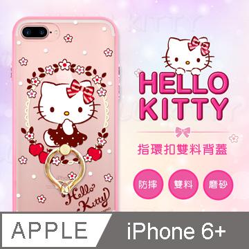 APPLE iPhone 6 plus 三麗鷗官方授權 Hello Kitty 凱蒂貓指環扣支架背蓋 - 花圈