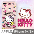 Apple iPhone 7/8 plus Hello Kitty彩繪空壓殼 - 娃娃