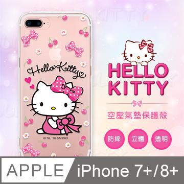 Apple iPhone 7/8 plus Hello Kitty彩繪空壓殼 - 櫻桃