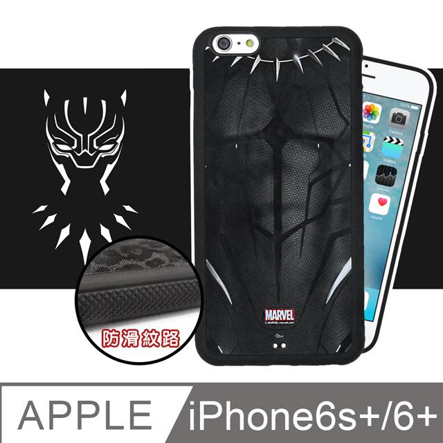 漫威授權 iPhone 6s Plus/6 Plus 5.5吋 黑豹電影版 防滑手機殼(帝查拉) 有吊飾孔